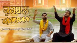 Qurban | Jasvir Commando ft. Ravi Mattu | Latest Qawwali 2019 | Shemaroo
