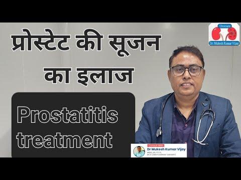 A prostatitis népi jogorvoslatok első jelei