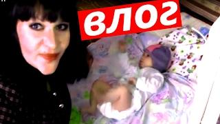 РЕБЕНОК и куча носков ВЛОГ / семейное видео