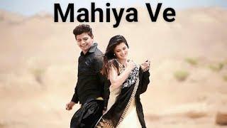 Mahiya Ve | Azaadi | ARY Film | Raju RJ & Neha Shah