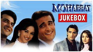 Mohabbat All Songs (1997) | Madhuri Dixit | Sanjay Kapoor | Akshaye Khanna | HD
