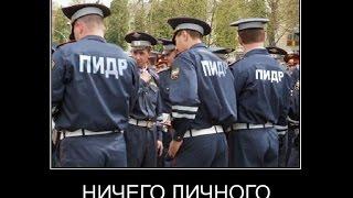 """Лучшие приколы #1 """"Менты"""""""