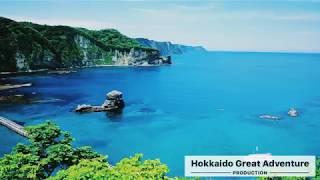 Hokkaido Great Adventure
