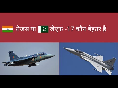 India's Tejas Vs Pakistan's JF-17 Thunder - India Vs