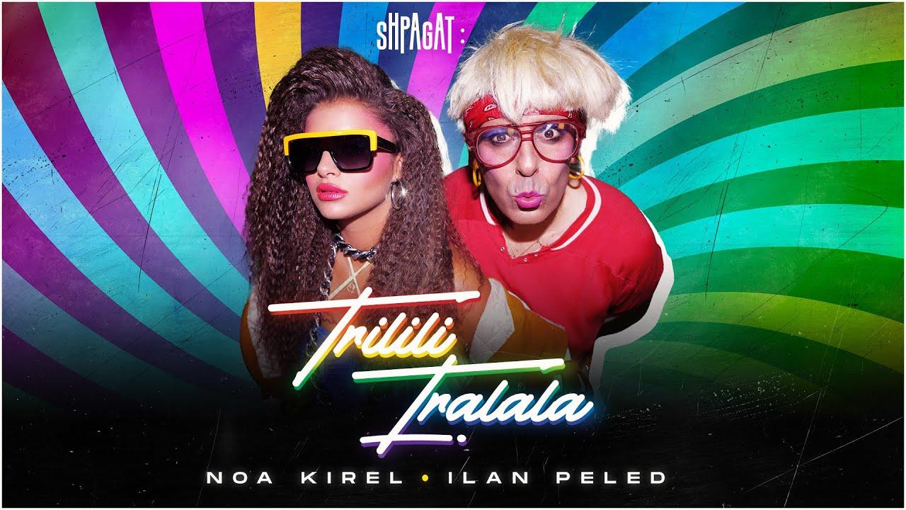NEU: Trilili Tralala von Noa Kirel & Ilan Peled ((jetzt ansehen))