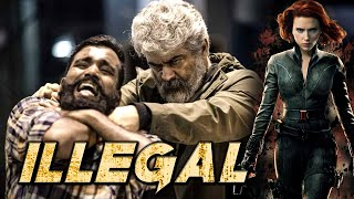 Illegal (2020) New Released Full Hindi Dubbed Movie | South Superhit Movies 2020 latest Blockbuster