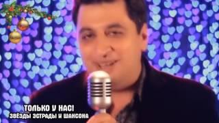 Мила Иконская Мамикон Арам Карапетян  Мисс Райана 27декабря