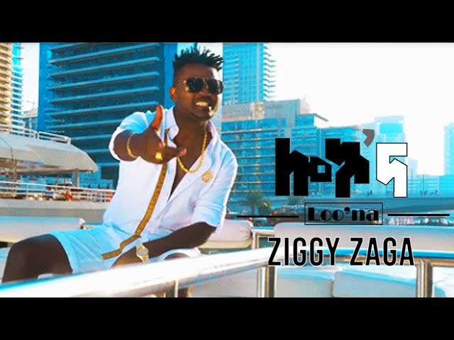 Ziggy Zaga - loo'na - ዚጊ ዛጋ - ሎኦና - New Ethiopian Music 2020 (Official Video)