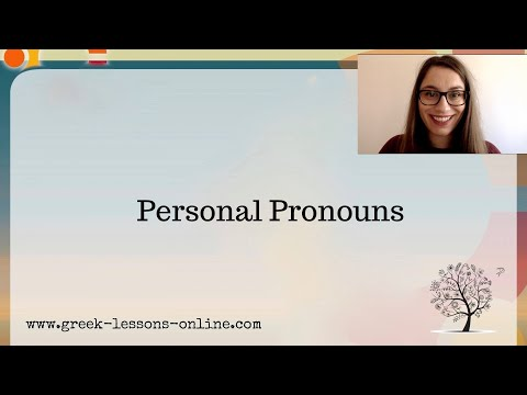 Greek Online Lessons   A1   Personal Pronouns