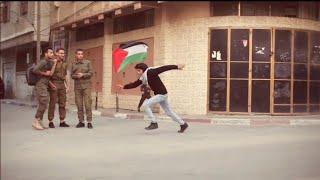 تحميل اغاني شاهد الآن  فيديو كمين العلم 2 في تل أبيب وبشكل مضحك MP3