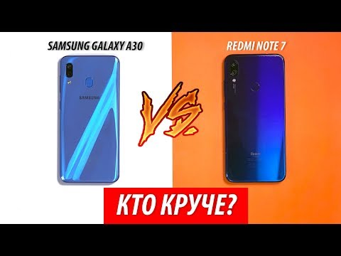 Смартфон Xiaomi Redmi Note 7 4GB/128GB Space Black