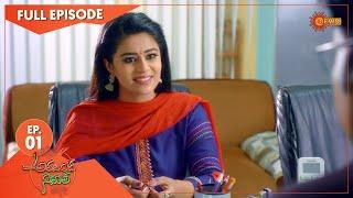 Aravinda Sametha Trailer