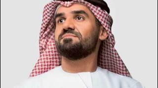 حسين الجسمي : قول رجعت ليه ♥︎♥︎♥︎ Hussain Al Jassmi تحميل MP3