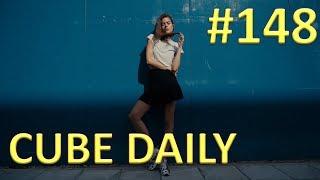 CUBE DAILY #148 - Лучшие приколы за день!