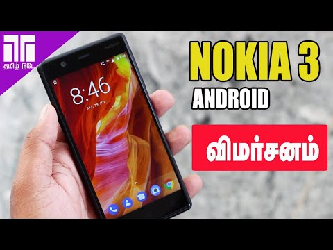 Nokia 3 Android Smartphone Review (After 30Days)   Tamil Today Tech