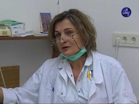Lijekovi za visoki krvni tlak i bradikardije