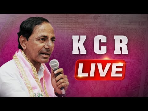 KCR LIVE   TRS Press Meet after Cabinet Meeting   ABN LIVE