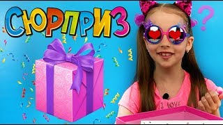 Распаковка сюрприз бокса для девочек / Арина открывает подарки