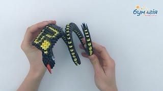 """Набор для творчества ЗD оригами """"Кобра"""" 327 модулей от компании Интернет-магазин """"Радуга"""" - школьные рюкзаки, канцтовары, творчество - видео"""