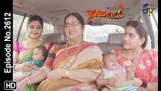 Manasu Mamata | 4th June 2019 | Full Episode No 2612 | ETV Telugu