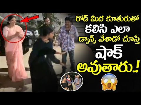 Actor Rajasekhar Dance With His Daughter On Road