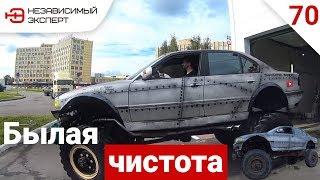 BIG-FOOT БМВ НА АВТОМОЙКЕ, ВСЕ ОФИГЕЛИ!