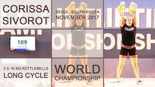 Corissa Sivorot | 2 X 16 kg long cycle @ IUKL Kettlebell World Championships 2017 (Seoul, Korea)