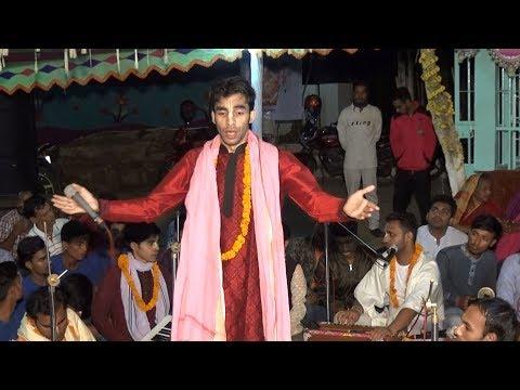 রুপম দাদার কণ্ঠ নয় মনে হচ্ছে বাঁশীর সুর। Rupom Dhar। Jago Hindu