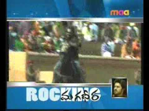 Rocking Magadheera Special part 1