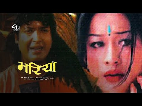 Bhariya | Nepali Movie