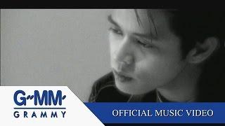 อยู่ก็เหมือนตาย - I-ZAX【OFFICIAL MV】