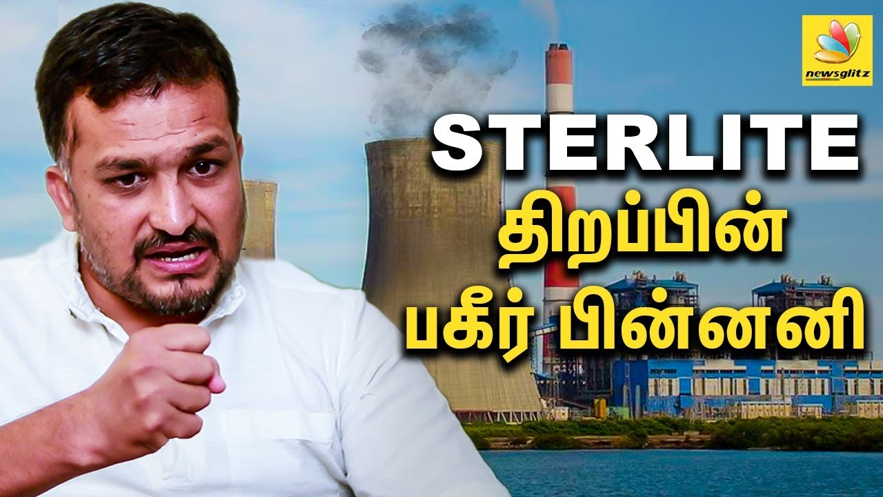STERLITE திறப்பின் பகீர் பின்னனி | NGT Orders Reopening Of Sterlite Copper Plant In Thoothukudi