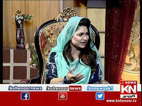Istakhara 28 April 2020 | Kohenoor News Pakistan