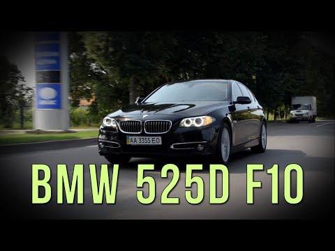 Bmw 5 Series F10 Седан класса E - тест-драйв 4