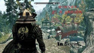 Skyrim Mod Review Be a Samurai In Skyrim!