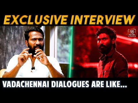 உங்களுக்கு தெரியாத BAD WORD'S இருக்கு இதுல Exclusive Interview With Vetrimaaran Dhanush Andrea