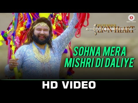 Download MSG The Warrior Lion Heart Part 2 Full Movie Mp4
