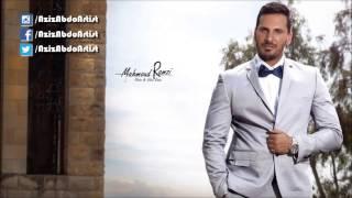 مازيكا Aziz Abdo - Enti / عزيز عبدو - إنتي تحميل MP3