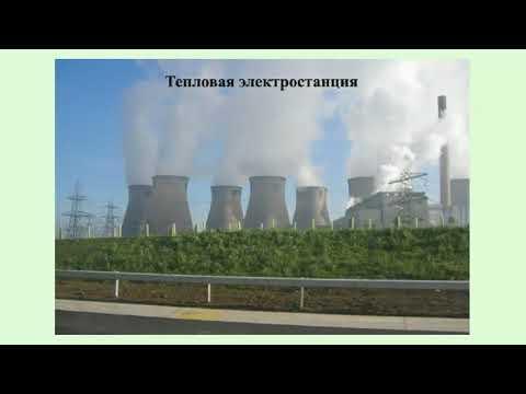 Влияние тепловых двигателей на окружающую среду