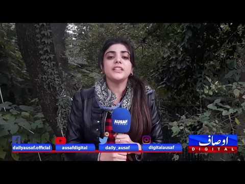 نواز شریف کو لندن بھیجنا صحیح ہے یا غلط فیصلہ؟ لوگوں کے ردعمل جاننے کے لئے ویڈیو دیکھیں