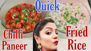 MY FRIDAY NIGHT FOOD CHILLI PANEER FRIED RICE QUICK RECIPE INDIAN CHINESE FOOD