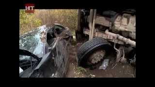 Серьезная авария произошла сегодня утром на улице Октябрьская в Великом Новгороде