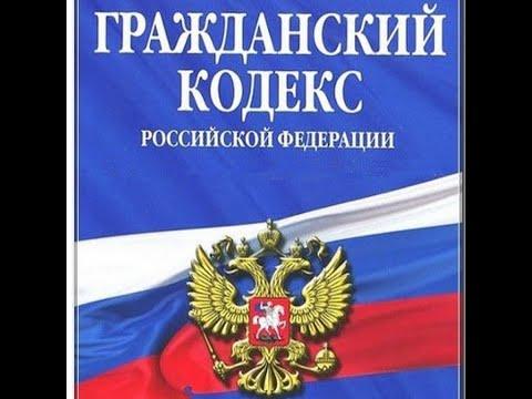 Налог по опциону в россии