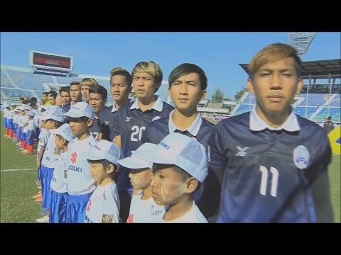 HIGHLIGHTS FOOTBALL CAMBODIA AFF SUZUKI CUP 2016