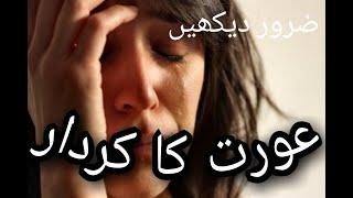 Attitude status for girls// women ability// best quotes //STATUS PUB 👍//Ramdan Mubarak Status ♥️