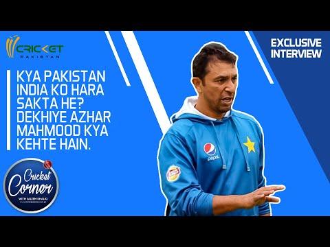 Mahmood opens up on India, Pakistan T20