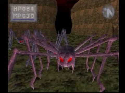 King's Field Playstation 3
