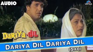 Dariya Dil - YouTube