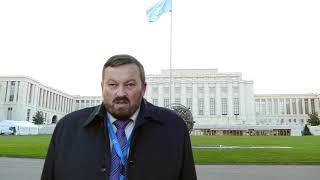 Отношение Совета по правам человека ООН к риторике ненависти по отношению к УПЦ