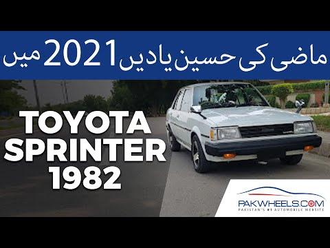Toyota Sprinter | Corolla 1982 | PakWheels